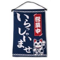 Японское панно G39-31/C