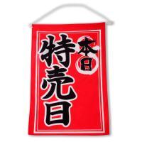 Японское панно G39-32/C