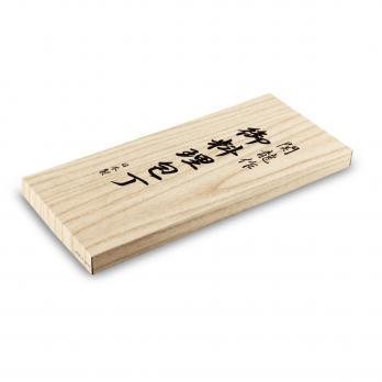 Набор японских ножей SR601