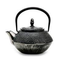 Чугунный чайник серебряный A2329-0,45L/Silver